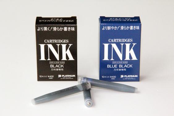 Cartuchos de tinta Platinum SPSQ-400