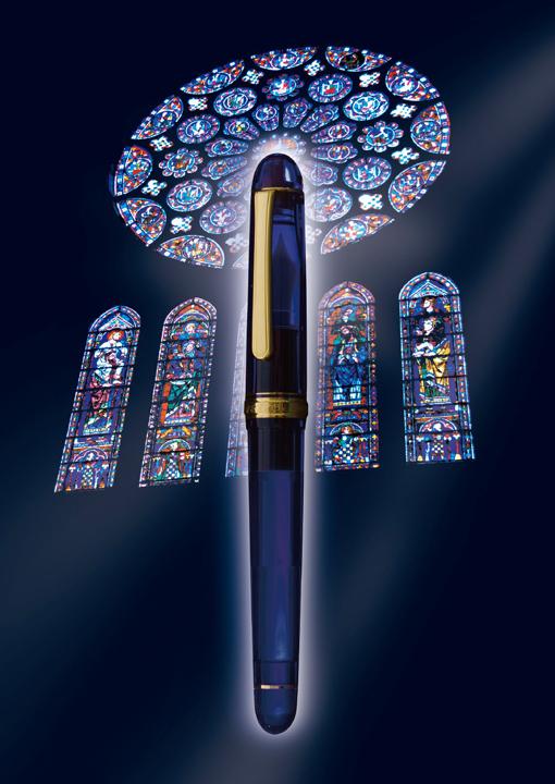 Publicidad de Platinum Chartres de colección Century
