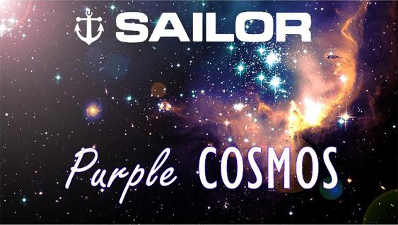 Publicidad Sailor PG Purple Cosmos
