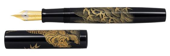 Estilográfica Namiki Emperor Chinkin Tiger